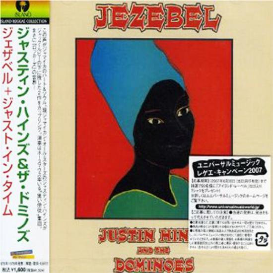 Justin Hinds: Jezebel + Just In Time