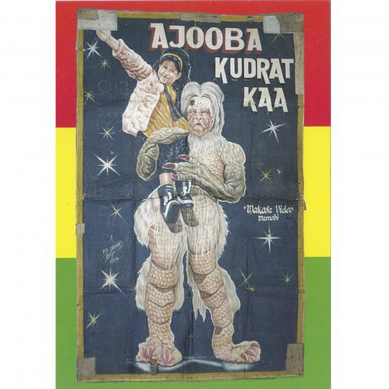 Filmposter Ajooba Oil on canvas, 188x116cm Artiest: Daniel Anum Jasper Teshie, Ghana, 1996  collectie Mandy Elsas Prijs: € 0.50