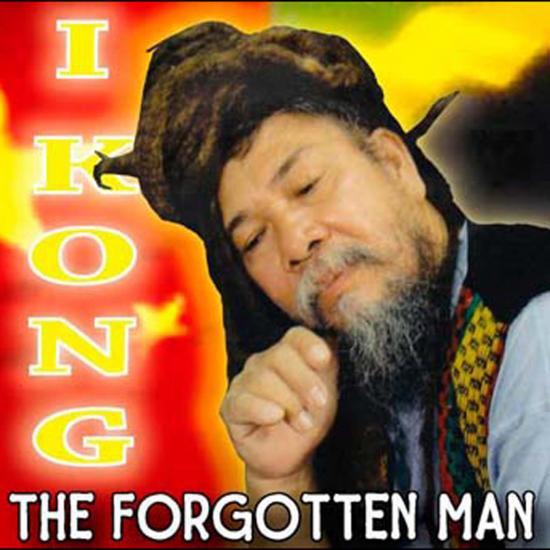 I Kong: The Forgotten Man  Prijs: € 9.50