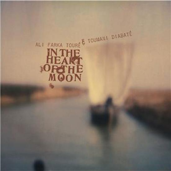 Toumani Diabate & Ali Farka Toure: In The Heart Of The Moon Prijs: € 18.00