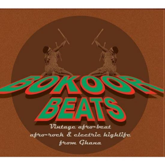 Various Artists: Bokoor Beats Prijs: € 19.50