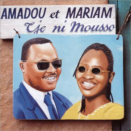 Amadou & Mariam: Tje Ni Mousso Prijs: € 14.50