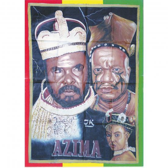 Filmposter Azima (Nigeria) Oil on canvas, 157x108cm Artist: unknown Mandy Elsas, 2008 Prijs: € 0.50